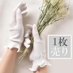 美肌成分セリシンたっぷりのシルク手袋 日本製 保湿ケア シル...