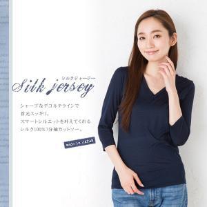 シルク 長袖 インナー 下着 肌着 日本製 アンダーウエア レディース 絹 冷えとり 敏感肌 低刺激...