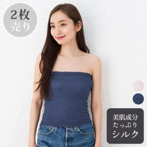 【お得な2枚セット】 腹巻 シルク 日本製 38cm セリシン レディース メンズ兼用 薄手 肌側シルク100% 腹巻 eses