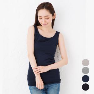 シルク100% カップ付き タンクトップ インナー 下着 肌着 日本製 ジャージー 絹 冷えとり 敏感肌 低刺激|eses