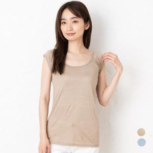 汗取りインナー シルク100% ジャージー 日本製 レディース 脇汗パッド付きで汗じみ防止  汗を吸収 フレンチ袖 半袖 敏感肌におすすめ シルク|eses