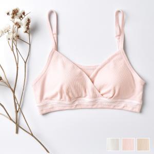 シルク100% テレコ ノンワイヤーブラ 日本製 授乳ブラにも使えるクロスオープン|eses