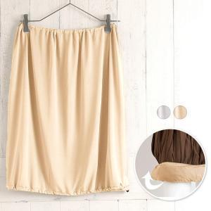 シルク100% ペチコート スカート裾が巻き込める レディース 正絹天竺85g 汗取り グレー|eses