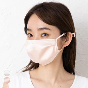 シルクサテン 美容マスク 紐までシルク 日本製 ホワイト 白 ブルー 青 カーキ eses