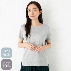 シルク100% 半袖 Tシャツ 脇汗パッド付き レディース グレー M/L|eses