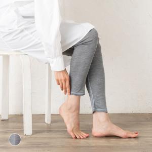 シルク100% 10分丈 レギンス 日本製 リバーシブル レディース グレー M L|eses