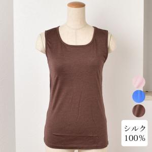 シルク100% カップ付き タンクトップ ゆるラク 日本製 襟ぐり小さめ レディース ピンク ブルー ブラウン M/L|eses