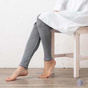 シルク100% 11分丈 レギンス 日本製 リバーシブル レディース グレー M L|eses