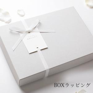 有料ラッピング パジャマ専用 BOXタイプ 選べるメッセージ ギフト包装 女性用|eses
