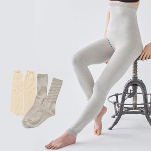 シルク冷えとり お試し福袋 日本製|eses