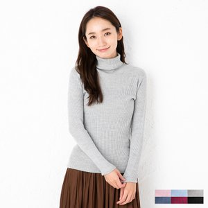 シルク100% ふわふわ加工 タートルネック 長袖 ニット 日本製 リブ編み レディース 縫い目のないホールガーメント eses