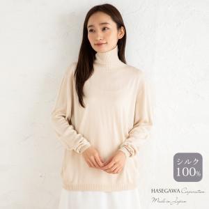 シルク100% タートルネック 長袖 ニット 日本製 レディース 縫い目のないホールガーメント エクリュ M-L eses