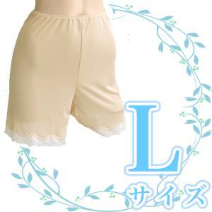 繊維の女王シルク。今では貴重な生繭シルク100%で作った、なんとも贅沢なインナーが登場☆。゜*こちら...