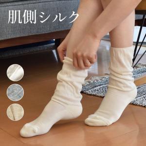 ふんわりガーゼのソックス 日本製|eses