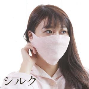 ◇シルク ふんわりフィットのおやすみマスク 日本製