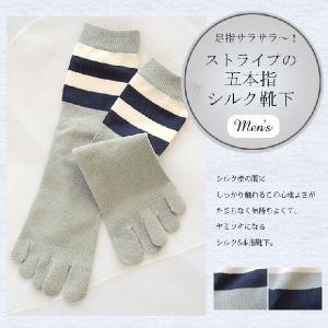 「Men's」 シルク混ストライプの5本指靴下|eses