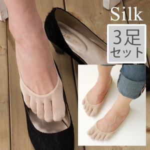 シルク 靴下 5本指フットカバー 3足セット 日本製 シルク パンプスイン 冷えとり靴下 五本指ソッ...