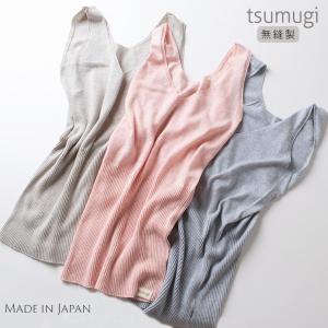 tsumugi オーガニックコットン ボタニカルダイ はらまきタンクトップ 日本製 ホールガーメント ピンク ブルー グレー|eses