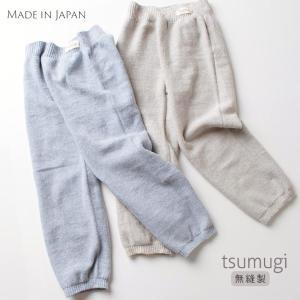 tsumugi オーガニックコットン ボタニカルダイ 薄手カバーパンツ 7分丈 日本製 ホールガーメント ブルー グレー|eses