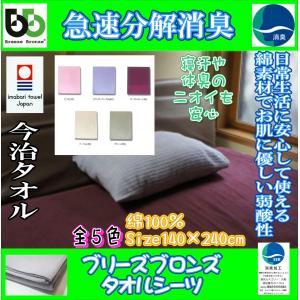 素材: 綿 100%  色: グリーン/ベージュ/ピンク/ラベンダーパープル/バーガンディー  サイ...