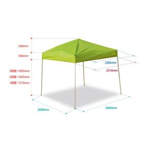 テント ワンタッチ タープテント あっとテント グラスファイバーフレーム 送料無料 日除け 日よけ|esheetpro