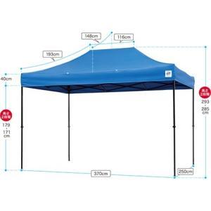 イベントテント スチール 2.5m×3.7m EZ-UP DREAM DR37-17 送料無料 ワンタッチ タープテント 日除け 日よけ|esheetpro|02
