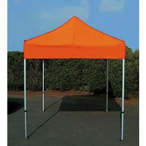 イベントテント スチール製フレーム 1.8m×1.8m CARAVAN DX-C1818 ワンタッチテント タープテント 頑丈プロ向け 簡単設営 日除け 日よけ|esheetpro|03