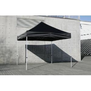 イベントテント アルミフレーム 3m×3m かんたんてんと3 KA/6WA ワンタッチテント タープテント 簡単設営 日除け 日よけ|esheetpro|04