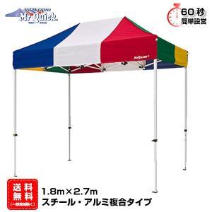 イベントテント アルミ・スチール複合 1.8m×2.7m 名入れ料込 Mr.Quick T-12 ワンタッチテント タープテント 簡単設営 日除け 日よけ|esheetpro