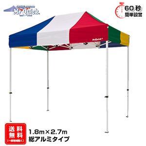 イベントテント 総アルミ 1.8m×2.7m Mr.Quick TA-12 ワンタッチテント タープテント 簡単設営 日除け 日よけ|esheetpro