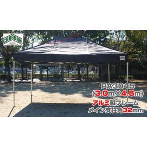 テント 3.0m×4.5m アルミ製軽量フレーム 柱角32mm CARAVAN PA3045 ワンタッチ タープテント 送料無料 日除け 日よけ イベント|esheetpro