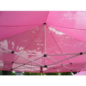 テント 3.0m×6.0m アルミ製フレーム メッシュ天幕 CARAVAN RMDA3060 ワンタッチ タープテント 送料無料 日除け 日よけ イベント 簡単組立|esheetpro|04