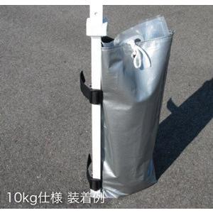 テント用 かんたんウェイト 支柱4本モデル 重り ワンタッチ式テント用 組立式パイプテント用 26%OFF|esheetpro