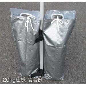 テント用 かんたんウェイト 支柱4本モデル 重り ワンタッチ式テント用 組立式パイプテント用 26%OFF|esheetpro|02
