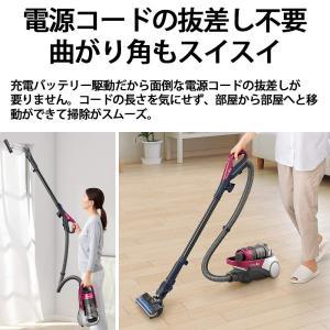 シャープ コードレスキャニスター サイクロン 掃除機 ピンク EC-AS510-P|eshimi404