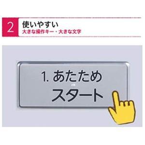 東芝 16L オーブンレンジ ER-R16-W ホワイト|eshimi404