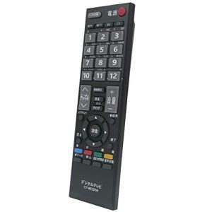 テレビ用リモコン fit for 東芝 CT-90320A 40A1 32A1 26A1 22A1 19A1 32A1S 32A1L 32A|eshimi404