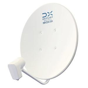 DXアンテナ BSアンテナ 2K 4K 8K 対応 45cm形 BS 110度CSアンテナ カンタン取り付け マニュアル付属 BC45AS|eshimi404