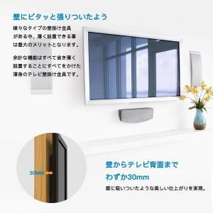 PERLESMITH テレビ壁掛け金具 32-70インチ対応 耐荷重60kg LCD LED 液晶テレビ用 VESA600x400mm HD|eshimi404
