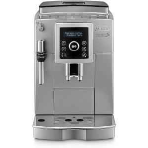 全自動コーヒーメーカー デロンギ 全自動エスプレッソマシン 全自動コーヒーマシン ECAM23420...