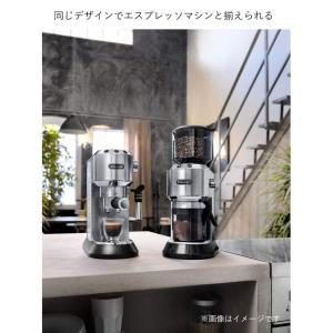 デロンギ (DeLonghi) コーン式 コーヒーミル デディカ コーヒーグラインダー 極細~粗挽き 粒度18段階設定 KG521J-M|eshimi404