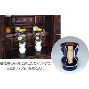佐野機工 花喜銅 花瓶のヌメリ臭いを抑制 (御仏壇用(小)) eshimi404