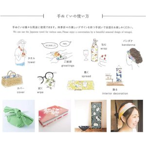 kenema手ぬぐい さくら あけぼの桜|eshimi404