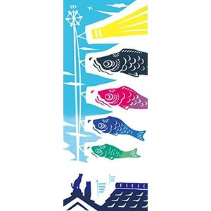 kenema手ぬぐい 端午の節句 屋根より高い鯉幟|eshimi404