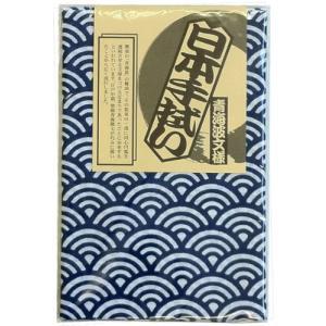 イシミズ 手拭い 和物 日本手ぬぐい 青海波文様 00096 34×100cm|eshimi404