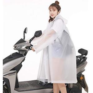 レインコート メンズ レインポンチョ 自転車 リュック対応 雨合羽 軽量 レディース EVA ポンチョ 雨具 男女兼用 完全防水 袖つき 収|eshimi404
