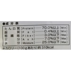 ゴン太 ゴン太の歯磨き専用ガム ブレスクリア アパタイトカルシウム入り S 超お徳用 100本|eshimi404