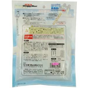 ドギーマン 犬用おやつ ホワイデント 低脂肪 チューイングスティック 160g×3個 (まとめ買い)|eshimi404