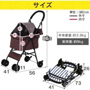 アイリスプラザ 折り畳み ミニペットカート 4輪 ブラウン|eshimi404