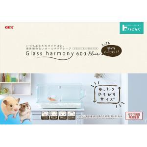 ジェックス ハビんぐ グラスハーモニー ホイール付き 小動物用 600プラス|eshimi404